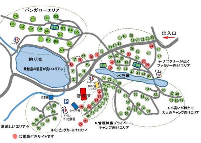 高ソメキャンプ場 場内地図