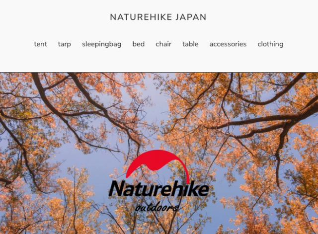 NATUREHIKE JAPAN