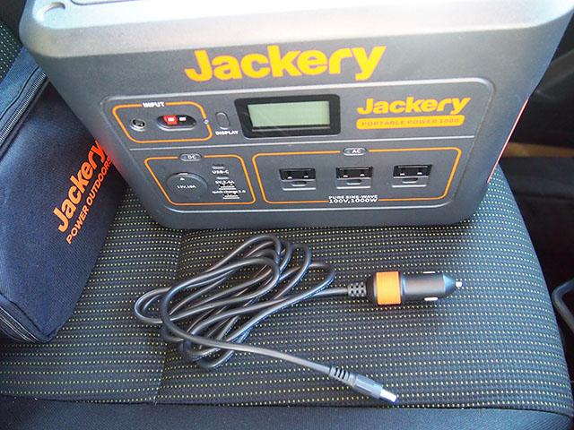 Jackery(ジャクリ)ポータブル電源1000の充電器