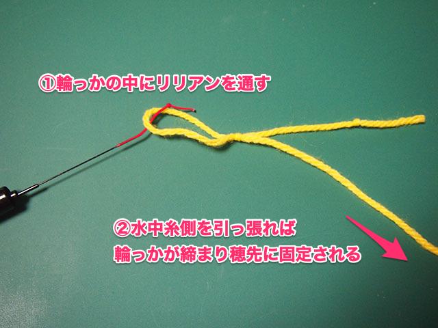 簡単な天井糸の結び方