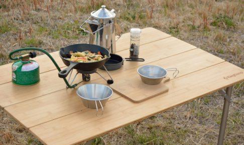 木製アウトドアテーブル
